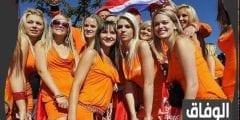 قانون الزواج في هولندا