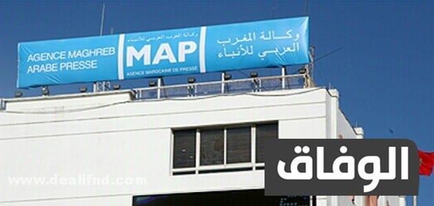 وكالة المغرب العربي للانباء الانشطة الملكية