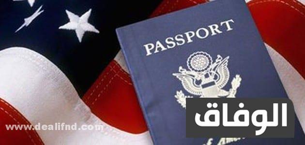 التسجيل في قرعة أمريكا 2021 المغرب