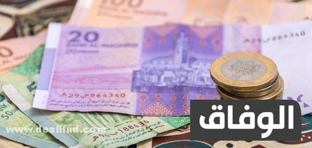 الحد الادنى للاجور في المغرب الجريدة الرسمية