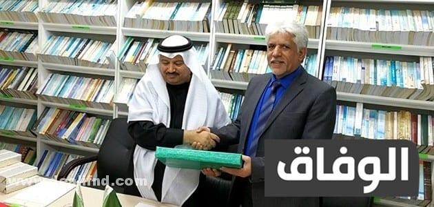 الملحقية الثقافية السعودية في الجزائر