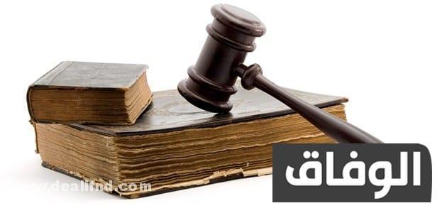 القانون الداخلي للجمعيات في الجزائر