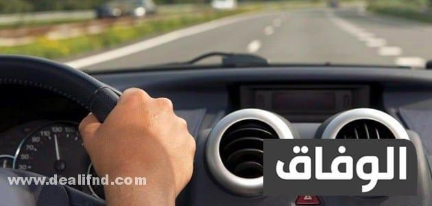 المخالفات والغرامات في مدونة السير الجديدة في المغرب