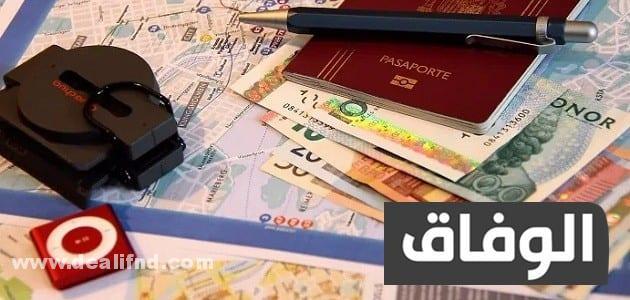 الوثائق المطلوبة لتجديد بطاقة التعريف الوطنية 2021 المغرب