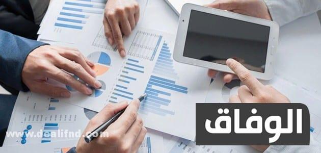 انشاء شركة استيراد وتصدير في المغرب