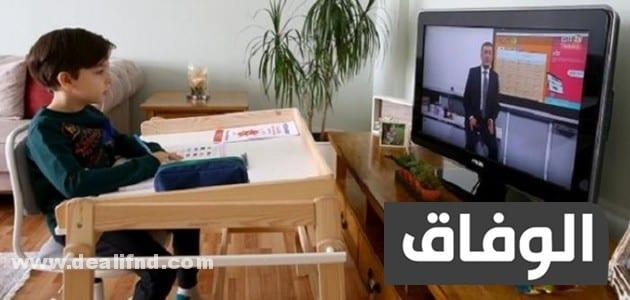 اول موقع للدراسة في الجزائر