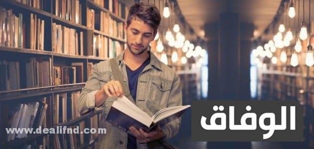ايجابيات التعليم عن بعد في الجزائر