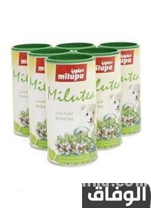 سعر شاي ميلوبا2