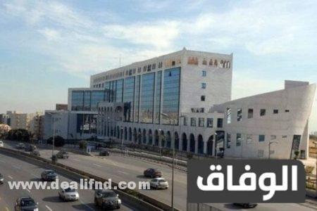 جامعة الجزائر 3 كلية الاعلام والاتصال