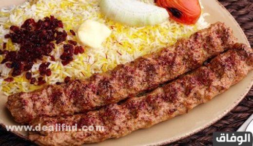 وصفات رمضانية مكتوبة