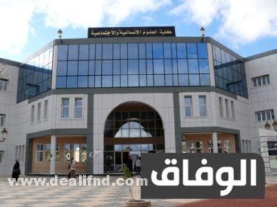 جامعة الجزائر 2 كلية العلوم الإنسانية والاجتماعية