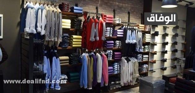 بيع الملابس التركية بالجملة في الجزائر