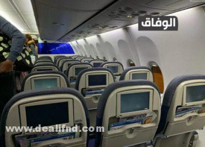 ثمن تذكرة الطائرة من الجزائر إلى المغرب