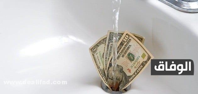 حساب قيمة فاتورة الكهرباء