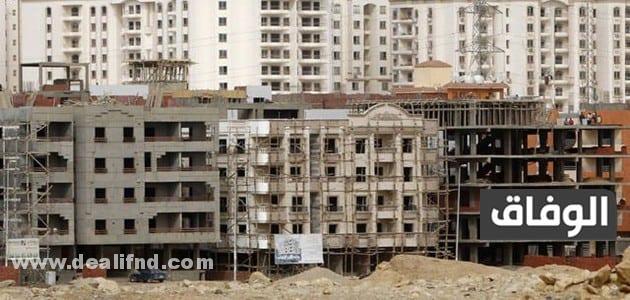 سعر المتر في قانون التصالح في مخالفات البناء