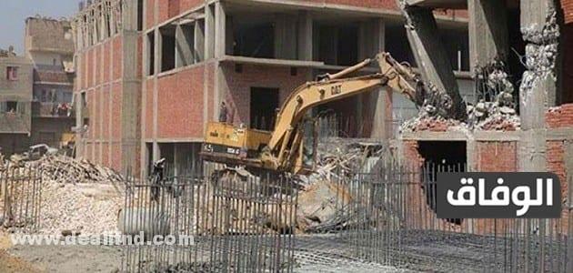 قيمة غرامة التصالح في مخالفات البناء