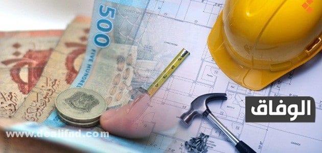 قيمة معاش نقابة المهندسين