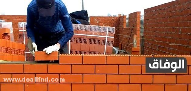 كيفية حساب قيمة التصالح في مخالفات البناء