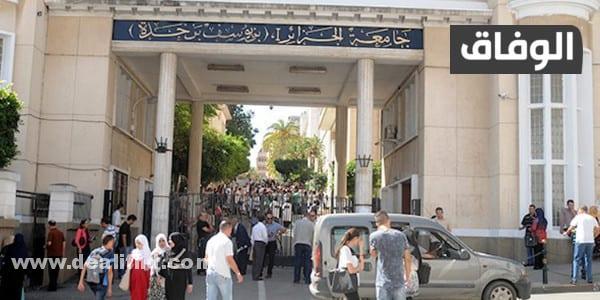 مدة صلاحية شهادة البكالوريا في الجزائر