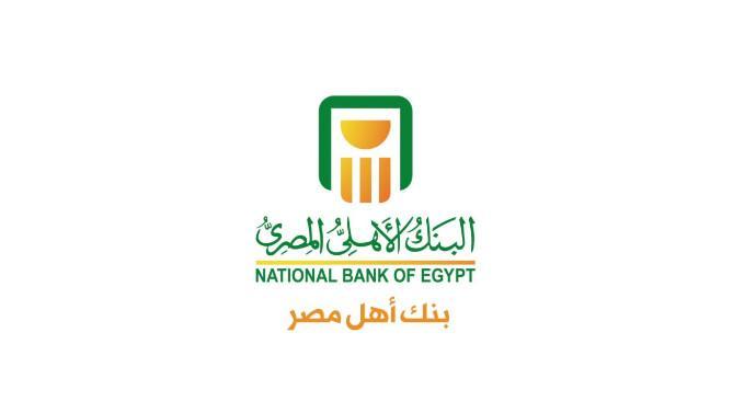 افضل قرض في مصر